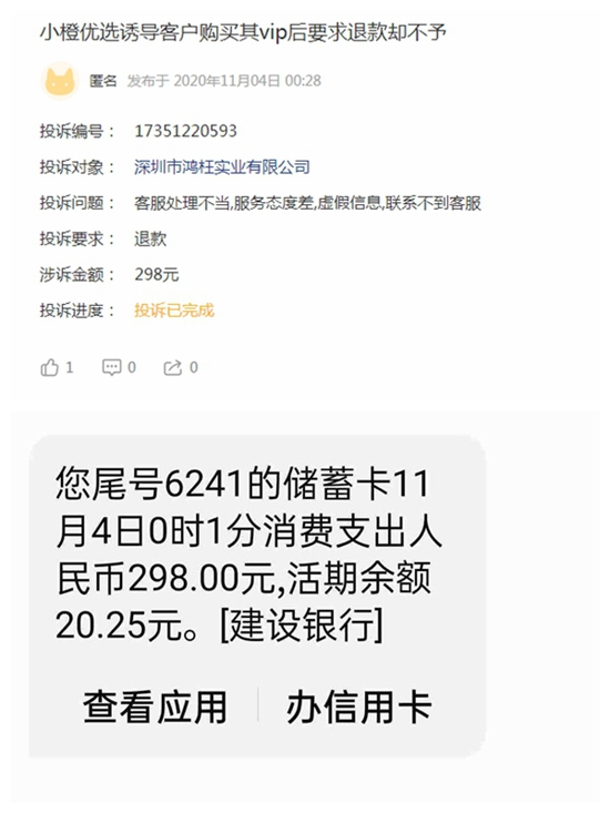 http://www.jldlk.cn/jingji/173872.html