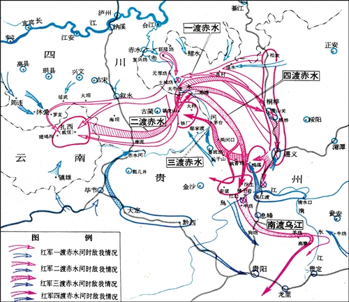 【奋斗百年路 启航新征程】四渡赤水出奇兵