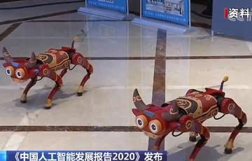 中国专利申请量位居世界第一 占全球总量的74.7%