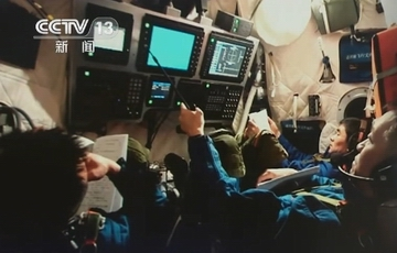 焦点访谈丨飞赴太空之家