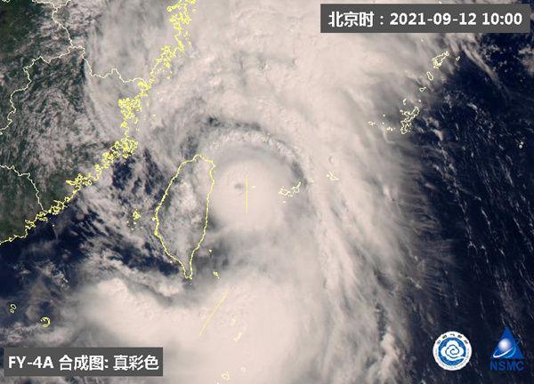 """超级台风""""灿都""""要来了!有多强?咋防范?"""