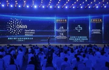 14�世界互��W�I先科技成果在浙江�蹑��l布