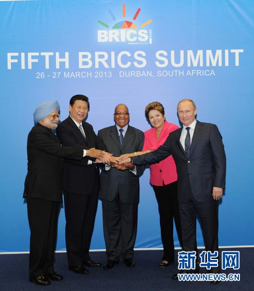 关于金砖国家领导人第五次会晤成果评价图片