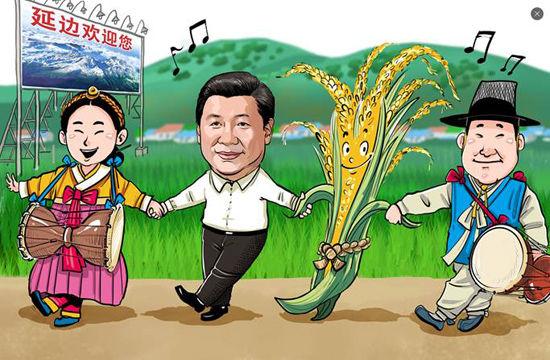 记到吉林省延边朝鲜族自治州考察 体现了党中央对民族地区的高度重
