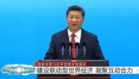 中国经济问题_中国经济问题