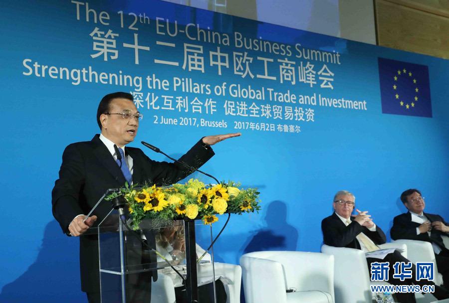 当地时间6月2日上午,国务院总理李克强在布鲁塞尔埃格蒙宫与欧盟委员会主席容克共同出席中欧工商峰会并发表演讲。 新华社记者 刘卫兵 摄