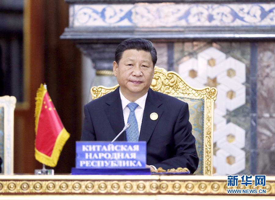 2014年9月12日,上海合作组织成员国元首理事会第十四次会议在塔吉克斯坦首都杜尚别举行。国家主席习近平出席会议并发表重要讲话。新华社记者鞠鹏摄