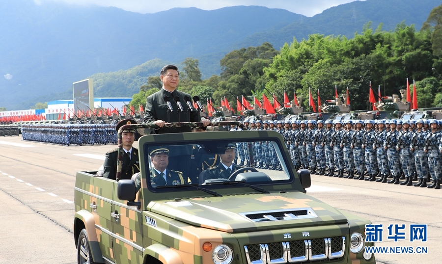 习近平视察中国人民解放军驻香港部队