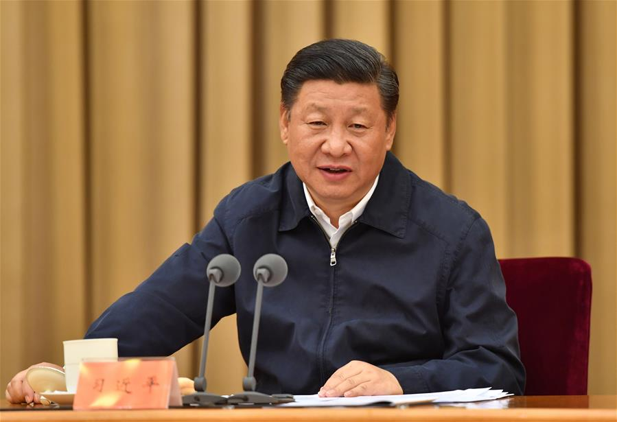 (时政)习近平出席全国金融工作会议并发表重要讲话