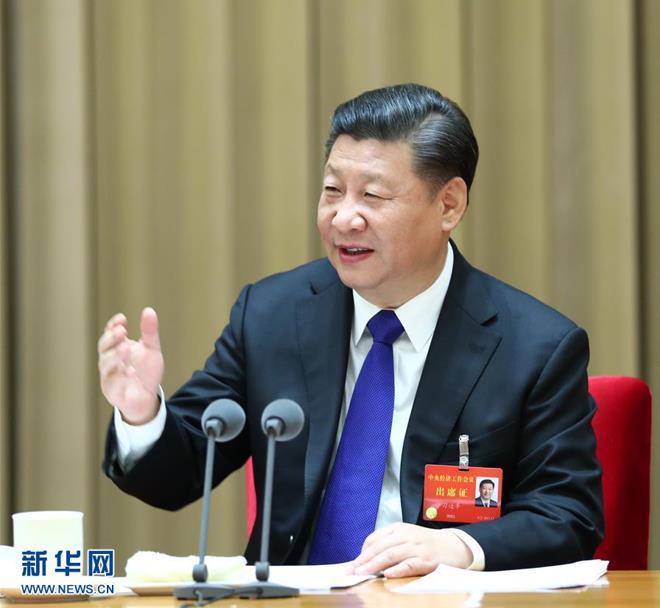 2017年12月18日至20日,中央经济工作会议在北京举行。习近平发表重要讲话。(图片来源:新华网)