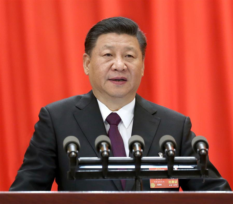 (两会)(1)十三届全国人大一次会议在京闭幕