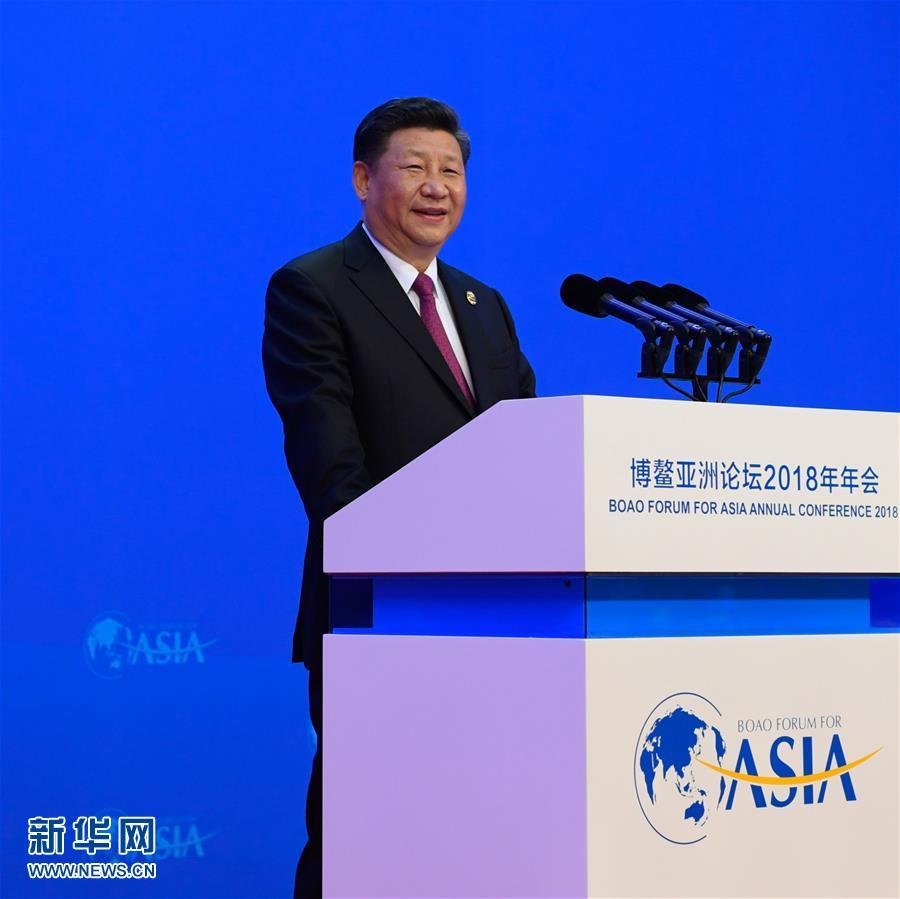 (时政)(1)习大大出席博鳌亚洲论坛2018年年会开幕式并发表主旨演讲