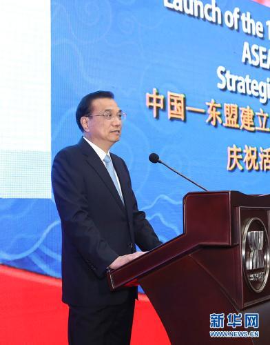 当地时间5月7日下午,国务院总理李克强在雅加达东盟秘书处出席中国-东盟建立战略伙伴关系15周年庆祝活动启动仪式并发表主旨讲话。新华社记者 庞兴雷 摄