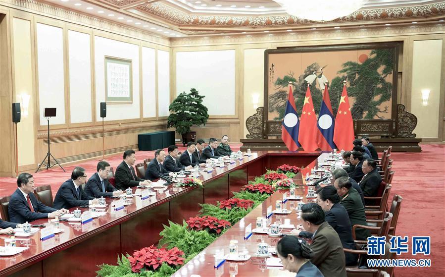 (XHDW)习近平同老挝人民革命党中央总书记、国家主席本扬举行会谈