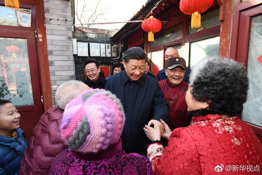 【央视独家V观】习近平来到北京前门东区看望慰问基层干部群众