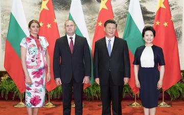 习近平同保加利亚总统拉德夫举行会谈