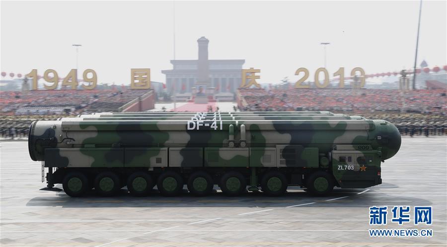 东风-41核导弹方队接受检阅_中国经济网——国家经济