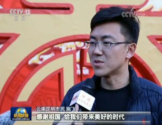 谱写好中国梦的云南篇章――习近平总书记在云南考察引起当地干部群众热烈反响