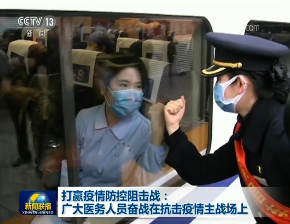 打赢疫情防控阻击战:广大医务人员奋战在抗击疫情主战场上