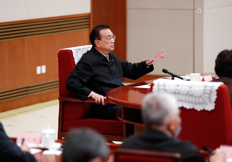 李克强召开经济形势座谈会释放什么信号?
