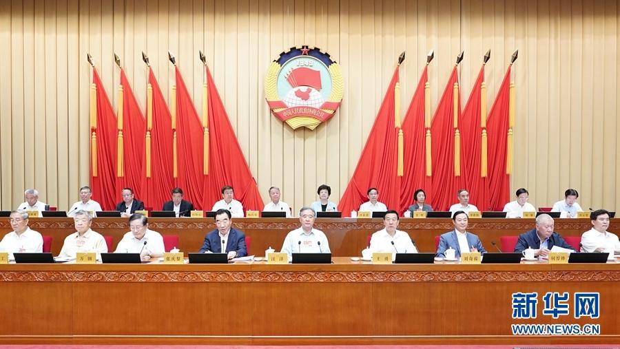 全国政协十三届常委会第十七次会议开幕 汪洋出席