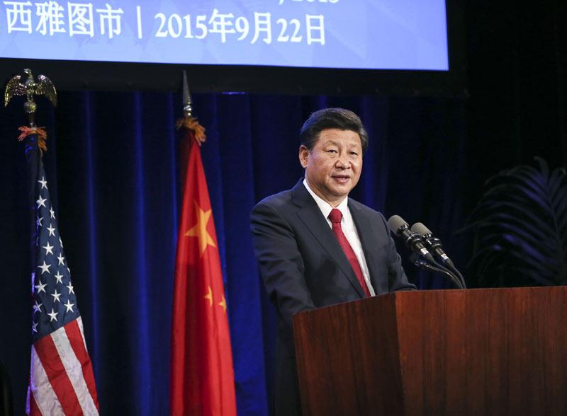 中国梦是人民的梦——习近平主席在西雅图讲述梁家河的故事