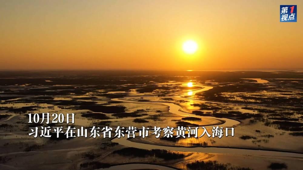 第1视点|情暖大河