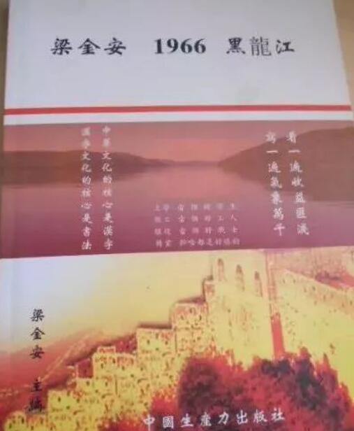 毛主席124周年诞辰日!再读其诗,再品其人