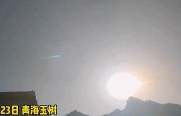 青海玉树疑有陨石坠落 黑夜宛如白昼!权威解读来了