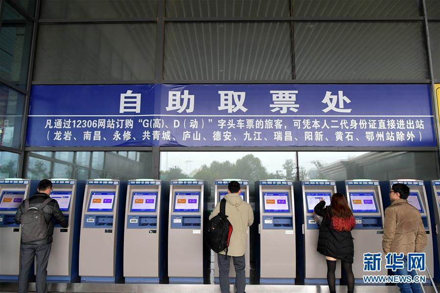 (社会)(1)2018年春运火车票开始售票