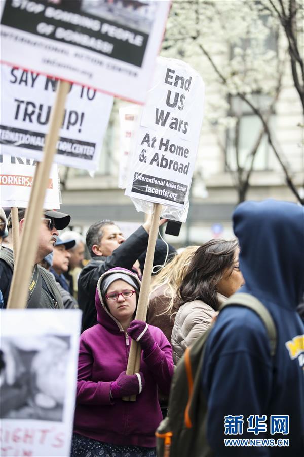 (国际)(1)美国纽约举行反战集会