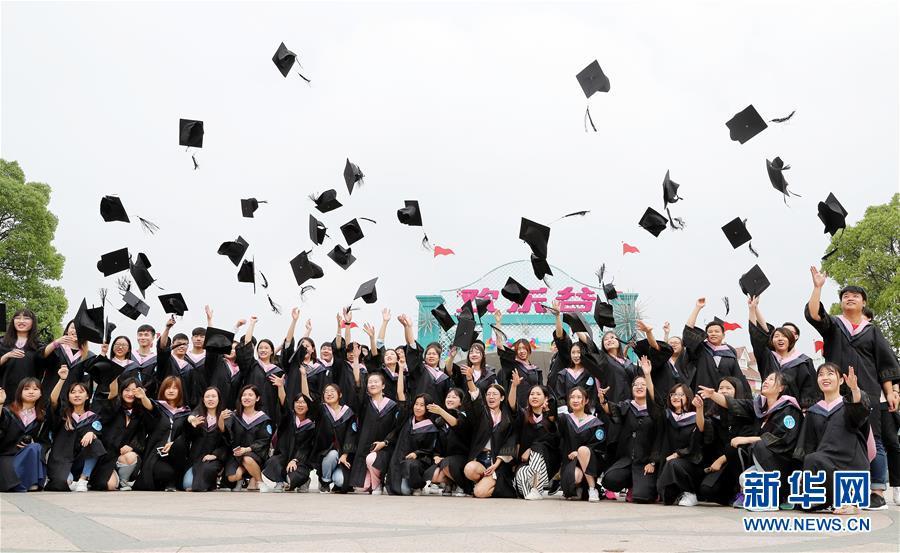 (教育)(1)我们毕业啦