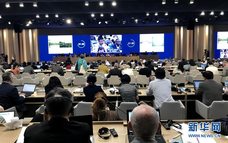 (国际)(1)第42届世界遗产大会在巴林举行