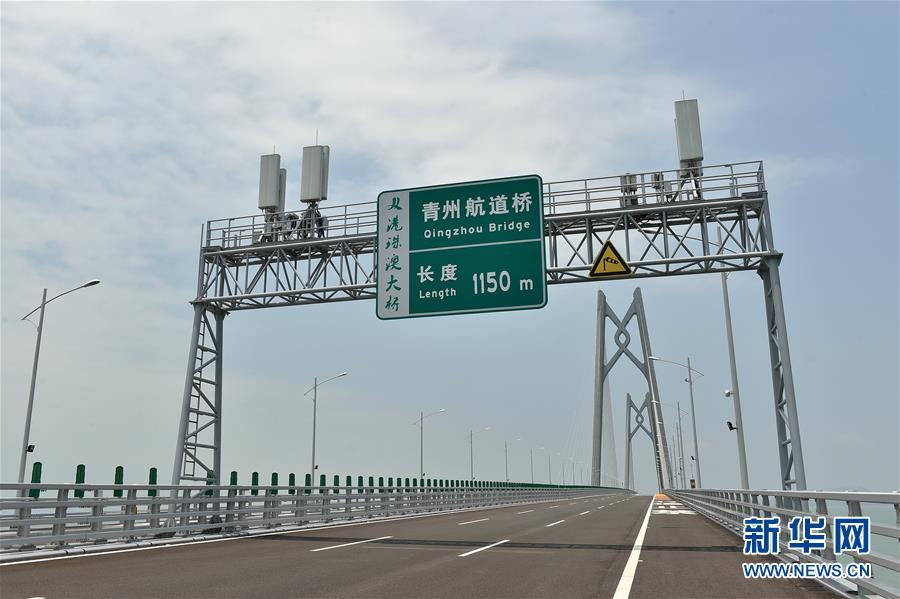 """(经济)(1)信息""""大桥""""连通港珠澳"""