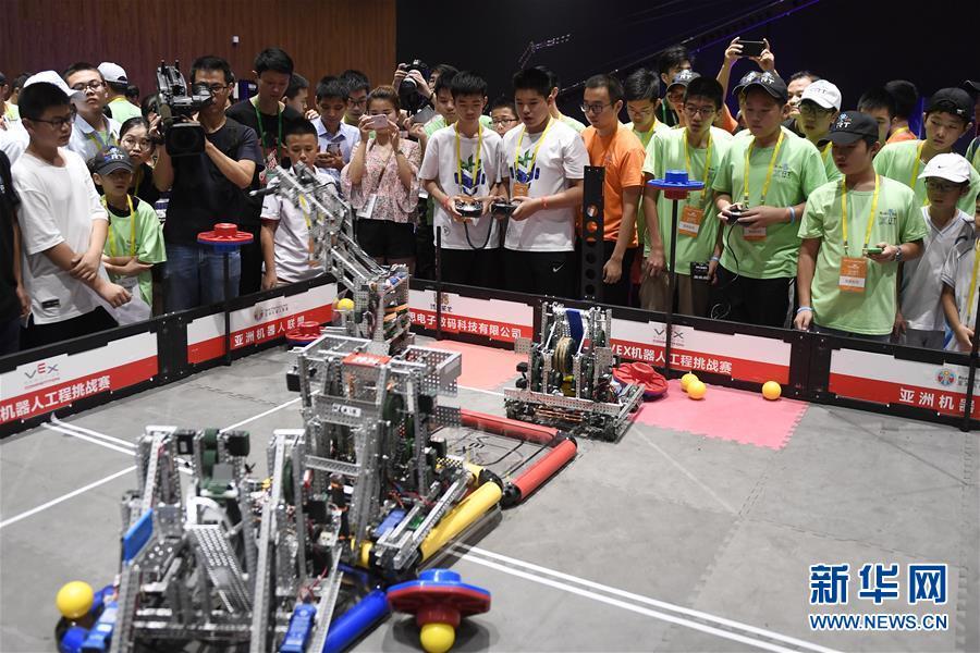(科技)(1)2018 RoboCom(睿抗)全国总决赛在杭州开幕