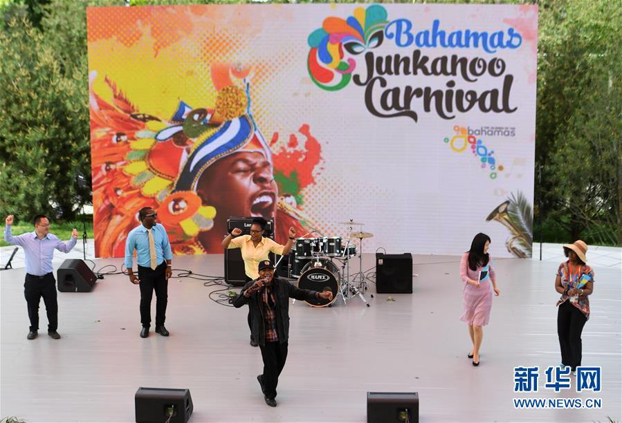 北京世园会举办加勒比音乐节活动