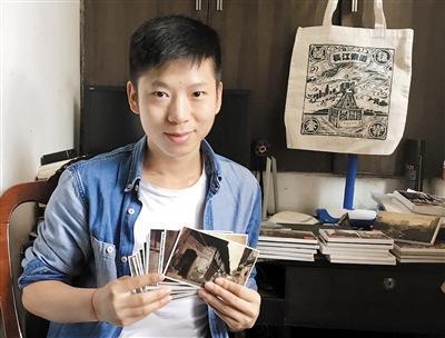 """24岁小伙用8万张照片""""宣传""""重庆卖700套明信片"""