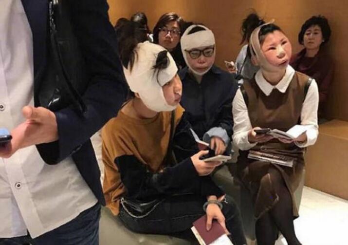 韩法务部回应:中国3女子赴韩整容被限制离境是假消息!