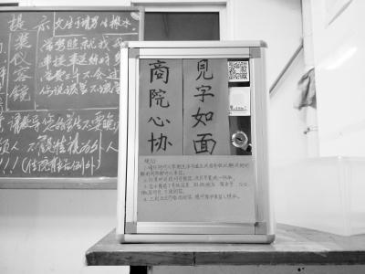 """武汉一高校现""""解忧杂货店""""  为大学新生解忧"""