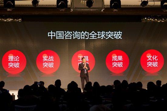 君智咨询董事长谢伟山现场发表主题演讲