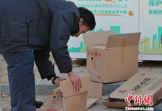 体验废品智能回收机:可回收7种书本杂志1.3元/千克