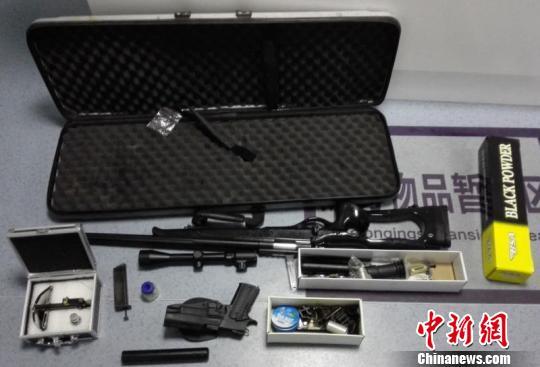 河南济源警方打掉一网络贩枪案抓获嫌疑人56人
