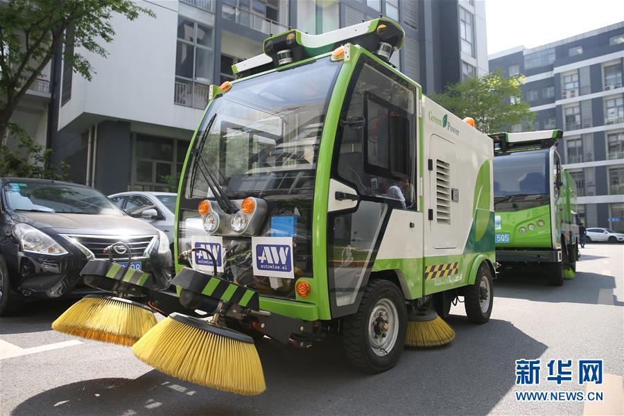 北京赛车10开奖记录:无人驾驶清洁车队在沪亮相
