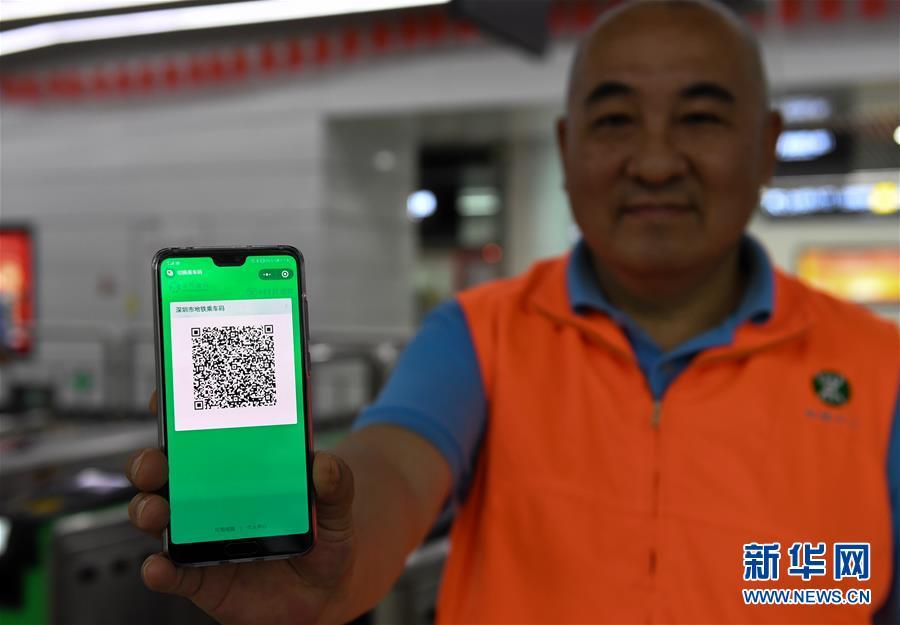 (社会)(1)深圳地铁开通扫码乘车功能