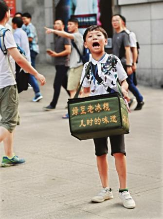 9岁男孩街头卖冰棍挣零花钱 这样的要求究竟合理吗?