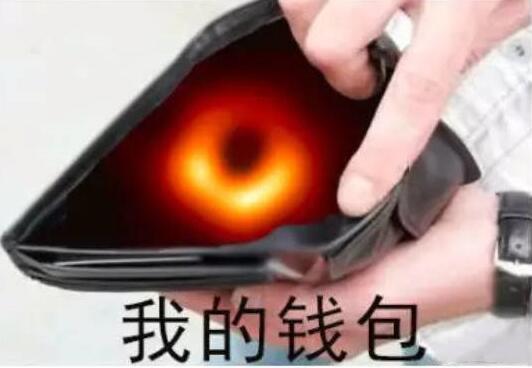 """首张黑洞照片迅速成为""""网红"""" 中外网友玩疯了!"""