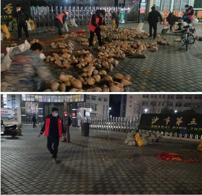 垃圾站倾倒萝卜?荆州官方回应处置捐赠蔬菜三个质疑