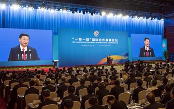 习近平出席一带一路论坛开幕式并发表演讲