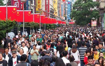 黄金周国内游收入5836亿元
