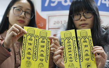 """杭州大学生获赠考试""""必过符"""""""